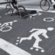 Path for cyclists and skaters — Stock Photo