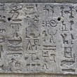 Egyptian hieroglyphs  — Stockfoto