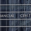 Financial  center — Stock Photo