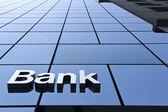 Signo de banco — Foto de Stock