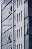 Edificios de oficinas con varios artículos en una gran ciudad — Foto de Stock