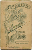 Back side of antiquepostcard yellowed time photo Used in Russia  — Stock Photo