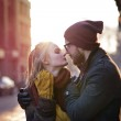 Young happy couple — Stock Photo #36523013