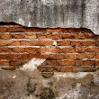 Brick wall  vintage background  — Stock fotografie