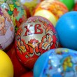 Multi-colored Easter eggs — 图库照片