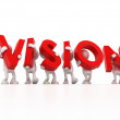 Stock Photo: Vision Team