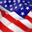 Majestic American Flag — Stock Photo