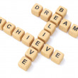 Dreams,believe and achieve — Stock Photo