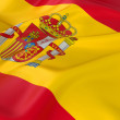 Majestic Spanish Flag — Stock Photo #39425647