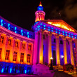 Stock Photo: 2013 Denver City and County Building