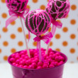 Swirl Cake Pops — Stock Photo #33802991