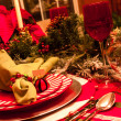 Christmas Dinner Table — Stock Photo #34402251