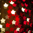 Bokeh Holiday Lights Backgrounds — Stock Photo #37194733