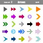 Arrows set 2 — Stock Vector #33750113