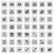Icon set communication — Stock Vector