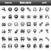 Icons autoparts black reflex — Stock Vector