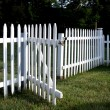 White Picket Fence — Stock Photo