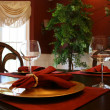 Dining Room — Photo
