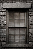 Grungy Window with Blinds — Stock Photo