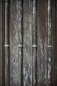 Grunge Metal Door  — Stock Photo