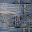 Stock Photo: Denim background
