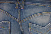 Blue jeans on buttocks — Stock Photo