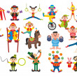 Set of professions in circus — Stock Photo #34894425