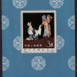 Stock Photo: China's very rare and expensive postage stamp - Drunken Concubine, 300 fen