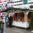 Christmas Market in Dresden on Altmarkt, Germany (2013-12-07) — Stock Photo #37054655