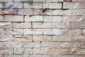 Pattern of Modern Brick Wall Surfaced — Stock Photo
