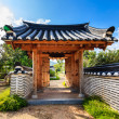 Korea garden — Stock Photo