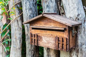 Wood mailbox on home page. — Stockfoto