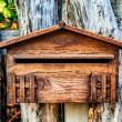 Wood mailbox on home page — Foto Stock