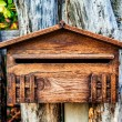 Wood mailbox on home page — Foto de Stock