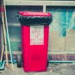 Recycle bin — Stock Photo #40015715