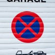 Stock Photo: Garage
