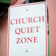 Church quiet zone sign — Stock Photo