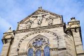 Katedra w Trier, Niemcy — Zdjęcie stockowe