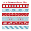 Set of vintage christmas washi tapes, ribbons, vector elements, cute design patterns — Stock Vector #36124299