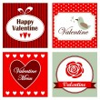 Set of romantic valentine invitation cards, vector illustration — Stock Vector #37917245