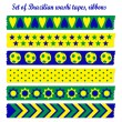 Set of washi tapes, ribbons in Brazilian colors, vector elements, cute design patterns — Stock Vector #47559817