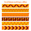 Set of autumn fall vintage washi tapes, ribbons, vector elements, cute design patterns — Stock Vector #50264095