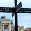 Stock Photo: Signpost near operhouse. Odessa, Ukraine