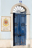 The vaulted door on the street of Lisbon — Stock Photo