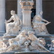 Pallas Athene fountain in Vienna, Austria — Stock Photo