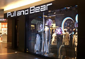 Pull and Bear store — Stock Photo