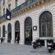 Apple Store on Halevy street in Paris — Stock Photo
