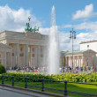BERLIN, GERMANY Brandenburg Gate — Stock Photo #33684435