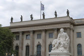 Humboldt University — Stock Photo