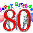 Stock Photo: happy 80th birthday